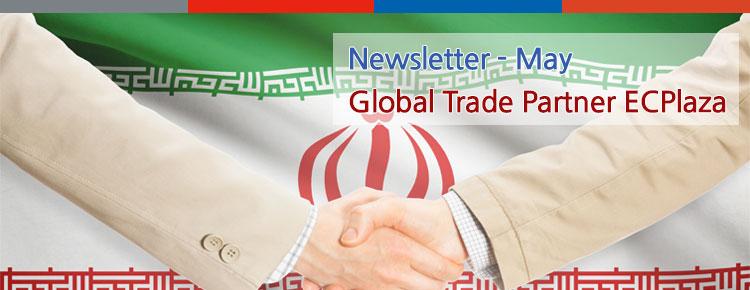 Newsletter - December Global Trade Partner ECPlaza