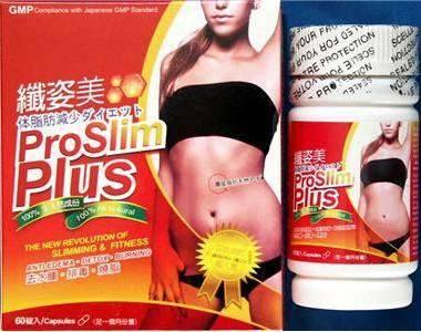 Bán Thực phẩm giảm cân Pro Slim Plus Đốt cháy lượng mỡ đẹp toàn thân ,trong thời giang thất ngắn bạn có thể giảm từ 5 9 kg  với Giá 600.000 VNĐ